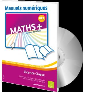Maths + CE2 (Éd. 2017)
